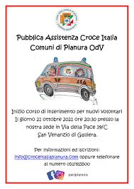 Corso di formazione per diventare un volontario della Pubblica Assistenza  Croce Italia Comuni di Pianura - Comune di Malalbergo