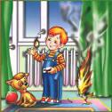 Новый учебный год пожарная безопасность