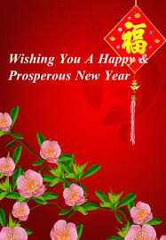 May everything beautiful and good be condensed into this card. Cute Chinese New Year Cny E Greeting Cards Chinese New Year Greeting Cny Greetings E Greeting Cards