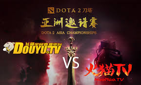 dota 2 news streaming sites conflict over dac coverage gosugamers