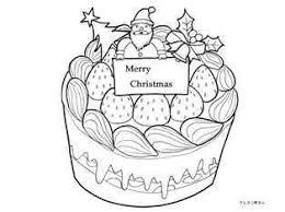 イチゴのクリスマスケーキの塗り絵の下絵