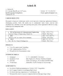 Resume Objective Generator Best Of Resume Builder Objective Application Resume Admission Resume School