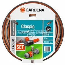 """Шланг <b>Gardena Classic</b> 1/2"""" х 20 м: <b>комплект</b> (<b>соединительные</b> ..."""