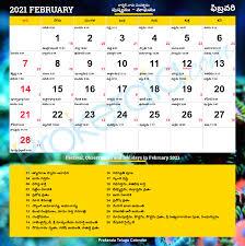 February 2021 funny holiday calendar. Telugu Calendar 2021 February
