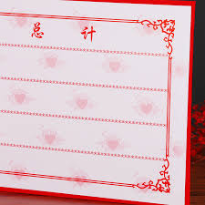 Gift Certificate Sign Philippine Find Guest Gift Book Wedding Marriage Sign Book Book Gift