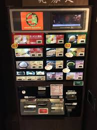 Ramen Vending Machine Fascinating The Vending Machine For Ordering Your Ramen Picture Of Ichiran