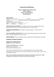 High School Senior Social Resume Template Printable Pdf Download