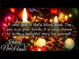 New Year Islamic Quotes