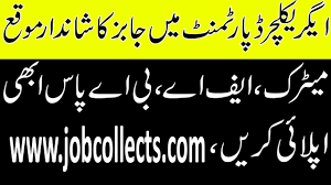 New Jobs Agriculture Department New Jobs In Pakistan Apply Now Job