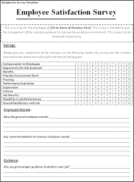 Club Application Form For Support Word Document Download