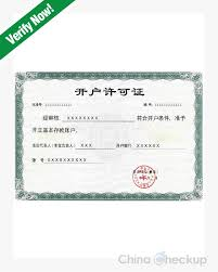 7 Documents Your Supplier In China Might Give You China Checkup