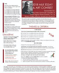 brazos valley area alumnae chapter delta sigma theta sorority inc  mlk essay art contest