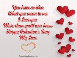happy valentine s day i love you. Modren Happy HappyValentinesMessagesforWife To Happy Valentine S Day I Love You P