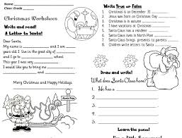 Christmas Activity Worksheet | Vocabulary | Pinterest | Worksheets ...