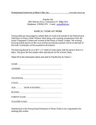 Fillable Online pfmc-music Priscilla Day - pfmc-music Fax Email Print -  PDFfiller