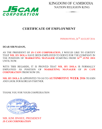 Employee Anniversary Certificate Template Awesome Letter For