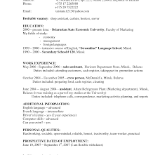 Fast Food Resume Resume Example For Fast Food Restaurant Samplerew Examples 80