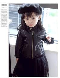 fashion zipper leather girls jacket kids coat casaco menina spring autumn baby children outwear blazers jackets tz51