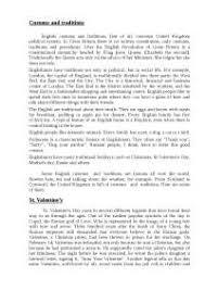 computer s software and hardware реферат по программированию и  customs and traditions of great britain реферат по иностранным языкам на английском языке скачать бесплатно st
