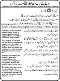 pin by raishma waqar on story which inspired  prophet muhammad essay prophet muhammed pbuh sunnah and science