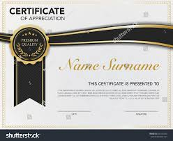 diploma certificate template black gold color stock vector  diploma certificate template black gold color stock vector 608152433 shutterstock