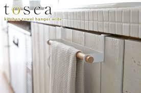 kitchen towel hanger. Tosca Kitchen Towel Hanger Wide