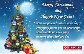 merry christmas and happy new year gif. In Merry Christmas And Happy New Year Gif