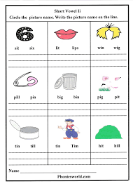 26 best vowels images on Pinterest | School, English and English ...
