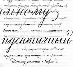 beautiful handwriting styles lettering and calligraphy lettering and handwriting daily type