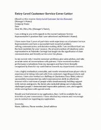 Service Representative Cover Letter Regarding Sample Customer