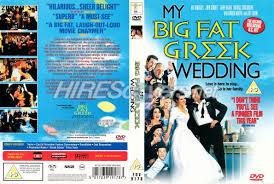 my big fat greek wedding essay questions << research paper writing my big fat greek wedding essay questions