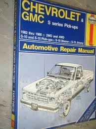 s service manual