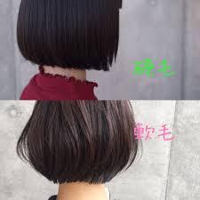 髪の硬い人柔らかい人あなたの髪は 自分らしいショートを提案