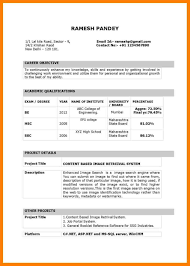 In India Awesome Indian Resume Biodata Format For School Teacher