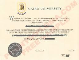Cairo University Egypt Fake Diploma Sample From Phonydiploma