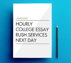 essay writing website reviews google fiber coursework pay essay writing website reviews google fiber