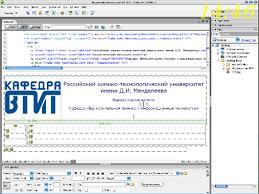 Дипломная работа Разработка web сайта для кафедры Вычислительная  Рассмотрим создание главной странички сайта Рисунок 7 Она является основополагающей для всех остальных