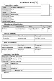 Curriculum Vitae Generator Unique Curriculum Vitae Maker Best CV Maker Professional CV Examples Online