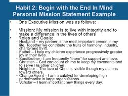 personal mission statement funny the death of common sense essay comments 0