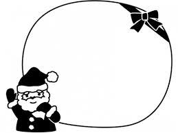 サンタのプレゼント袋の白黒クリスマスフレーム飾り枠イラスト 無料