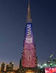 Burj Khalifa Light Show Timings Dubais Burj Khalifa Worlds Tallest Building Info