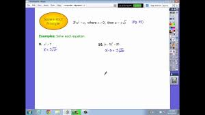 quadratic formula khan academy new 0d solving quadratic equations by using the square root principle