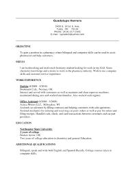 Job Description Of A Barista For Resume Barista Resume Sample Fresh Barista Resume Objective Template 40