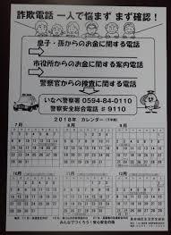 一番欲しい 高齢者 塗り絵 カレンダー 無料の印刷用ぬりえページ