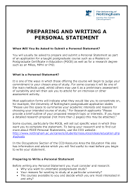 writing a personal statement for college application