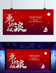 Chinese Style Atmospheric Atmosphere Background Annual