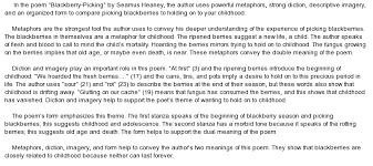 blackberry picking by seamus heaney poem review at com essay on blackberry picking by seamus heaney poem review