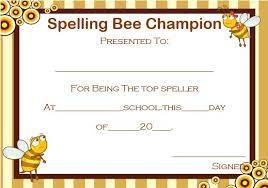 Spelling Bee Award Certificate Template Award Certificate Templates ...