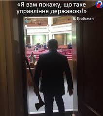 Труба котельной обрушилась в Черкасской области: 5 тыс. человек остались без тепла - Цензор.НЕТ 6704
