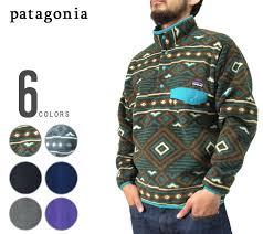 Patagonia Diamond Quilt - The Quilting Ideas & ... patagonia diamond quilt snap t the quilting ideas ... Adamdwight.com